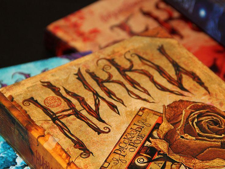 Ознакомьтесь с моим проектом в @Behance: «Labyrinths. Book series.» https://www.behance.net/gallery/31160735/Labyrinths-Book-series