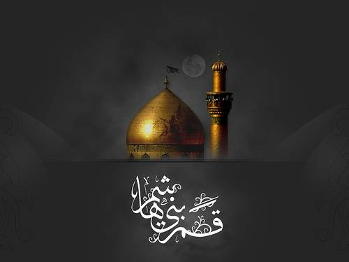 Non Muslim Perspective On The Revolution Of Imam Hussain: 145 Best Images About I M Proud 2 Be Shia On Pinterest