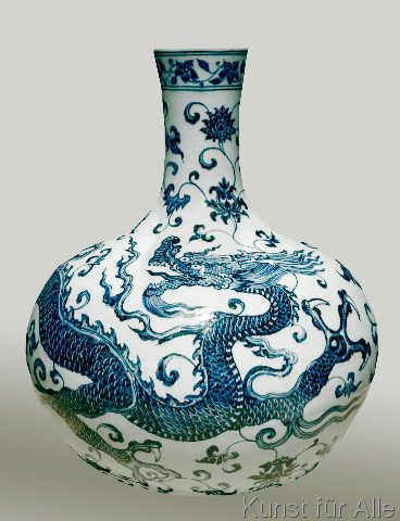 Chinesische Malerei - Blue and white globe vase / China