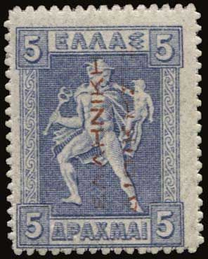 "Complete set of 9 values with carmine overprint (reading up), u/m. 2dr. with var. ""double overprint""."