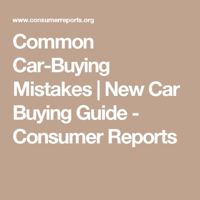 consumer guide best used cars