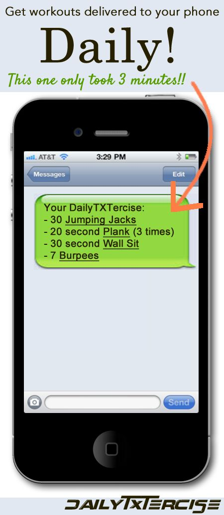 So cool!  They send you a text message every day with your workouts.  Spend a couple of minutes each day to look and feel better!