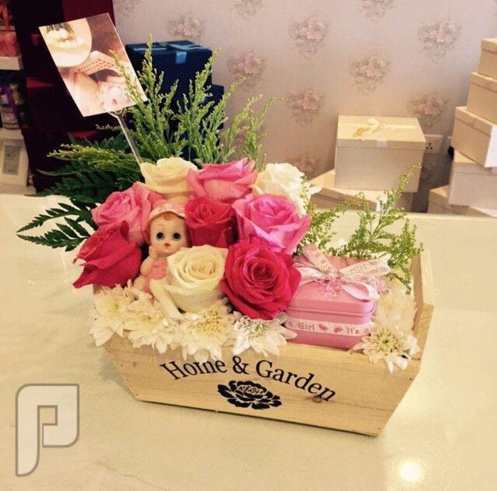 نتيجة بحث الصور عن تغليف هدايا بالورد Cake Mimi Garden
