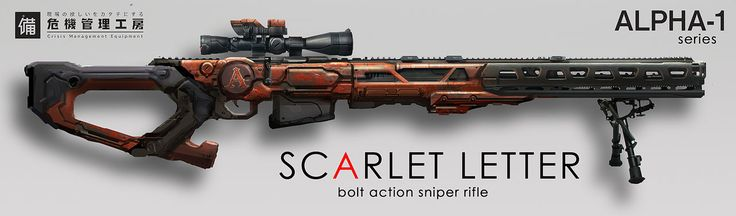 The Scarlet Letter by eddie-mendoza gun weapon rifle scope equipment gear magic item | Create your own roleplaying game material w/ RPG Bard: www.rpgbard.com | Writing inspiration for Dungeons and Dragons DND D&D Pathfinder PFRPG Warhammer 40k Star Wars Shadowrun Call of Cthulhu Lord of the Rings LoTR + d20 fantasy science fiction scifi horror design | Not Trusty Sword art: click artwork for source