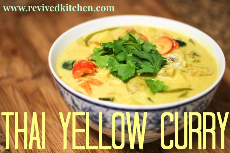 Easy, from scratch recipe for Thai Yellow Curry. Completely healthy with anti-inflammatory properties that even a beginning cook can make!