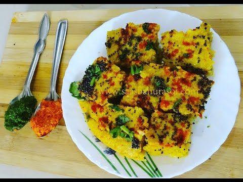 Khatta Dhokla | Rice & Chana Dal Dhokla | Gujarati Recipe | Breakfast & Snacks | Indian Food - YouTube