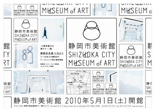 AD. Masahiro Kakinokihara / Ph.Sayuki Inoue