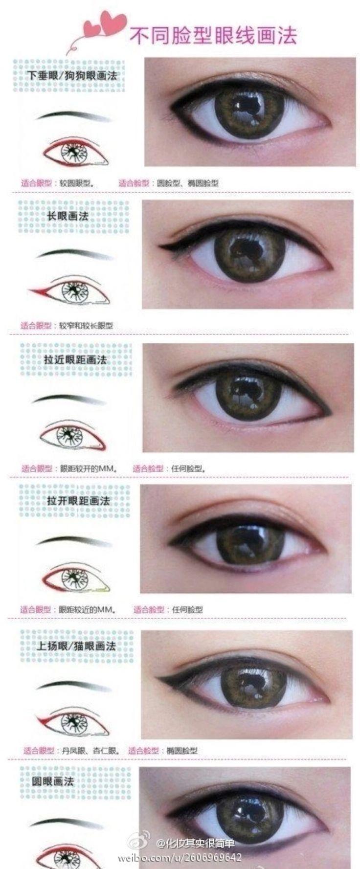Eyes Makeup Makeup Pinterest Make Up Eye And Makeup