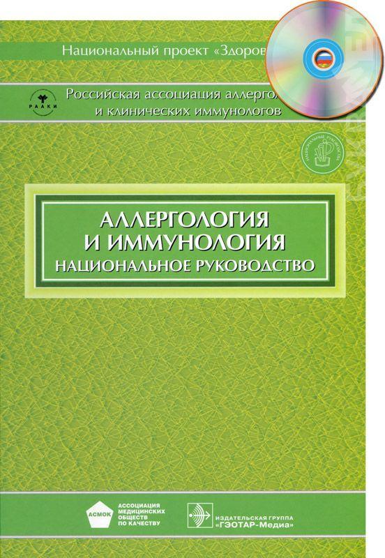 Прыгун / роман коробенков / литорг / 1000 и 1 книга youtube.