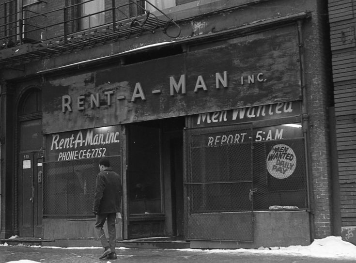 Day Labor back in the day: Rent-A-Man, Inc. located at 570 W. Madison Street. Not far from the current Harold Washington Social Security Center located in what is now considered the West Loop.