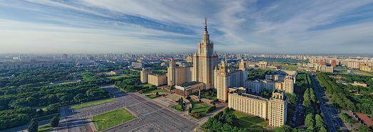 Главное здание МГУ и окрестности с высоты птичьего полета