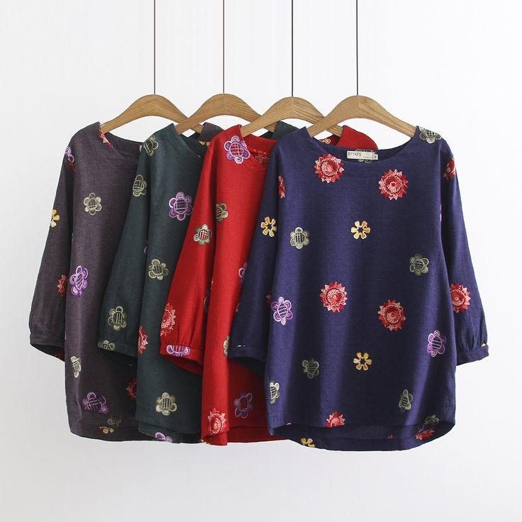 Удобрение для увеличения размера женской 2018 весной и летом корейской версии сыпучих жиров мм хлопчатобумажной и льняной вышивки семь рукавов майка куртка 200 кг - Taobao