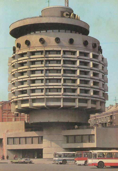 Hotel Salyut. Kiev, 1984, architectAvraam Miletskiy viaSocialism Expo  #socialist #brutalism #architecture
