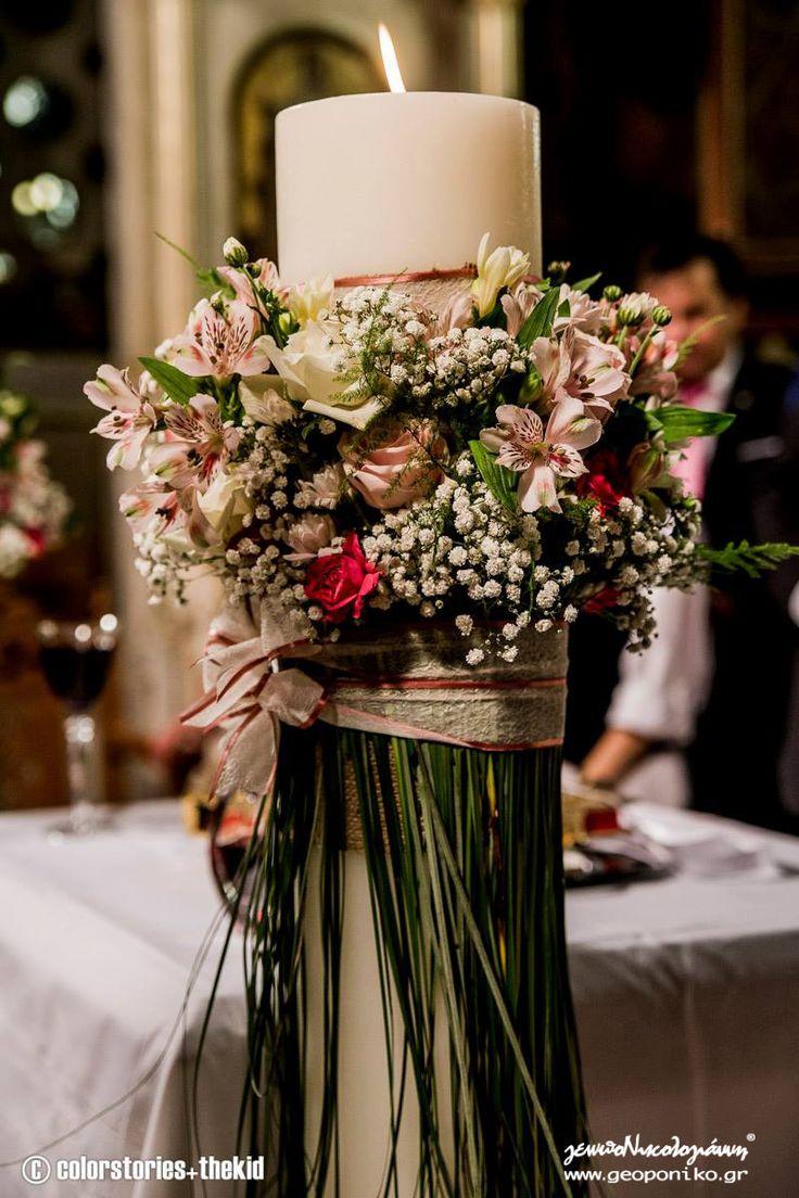 λαμπάδα γάμου