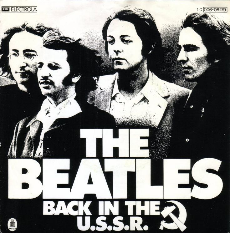 Back in the USSR released as a single in 1976
