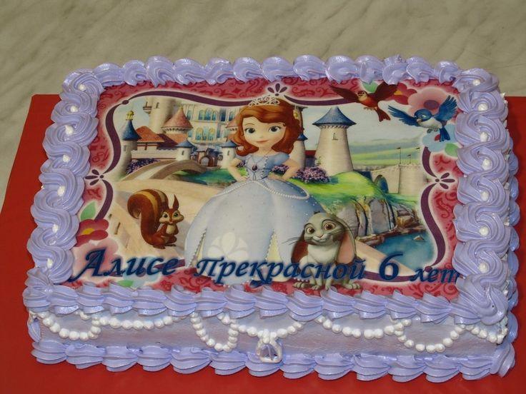можете как украсить торт с ваф картинкой день