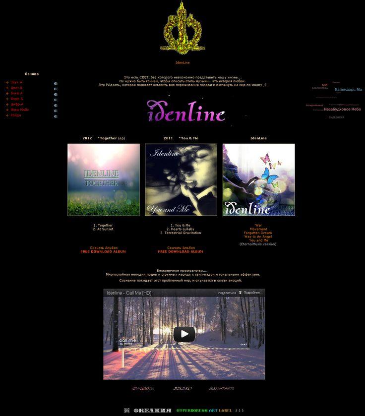 Сайт «МУЗЫКАЛЬНЫЙ ЛЕЙБЛ» Дизайн, верстка, программирование, наполнение и поддержка сайта - Oldesign.ru/portfolio