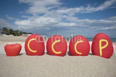 Conceptual stones composition of nostalgia about the the Union of Soviet Socialist Republics, CCCP, Сою́з Сове́тских Социалисти́ческих Респу́блик