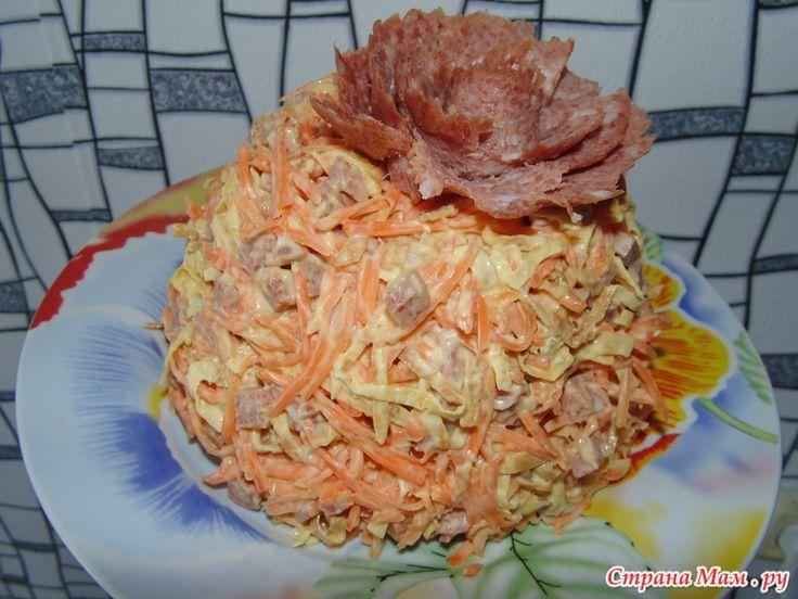 МК Любимый салат моего мужа!