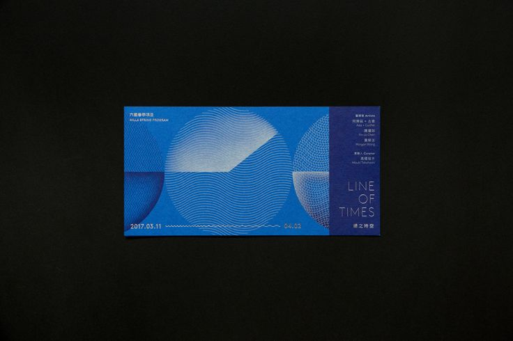 Line of Times on Behance
