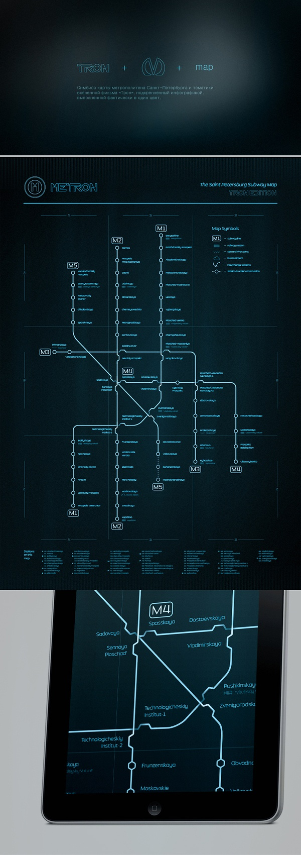 Tron Metro Map. simple graphics. easy to understand symbols. could be brighter.