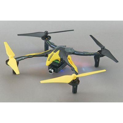 Drone Ominus FPV JAUNE - Dromida - DIDE02YY   DroneShop