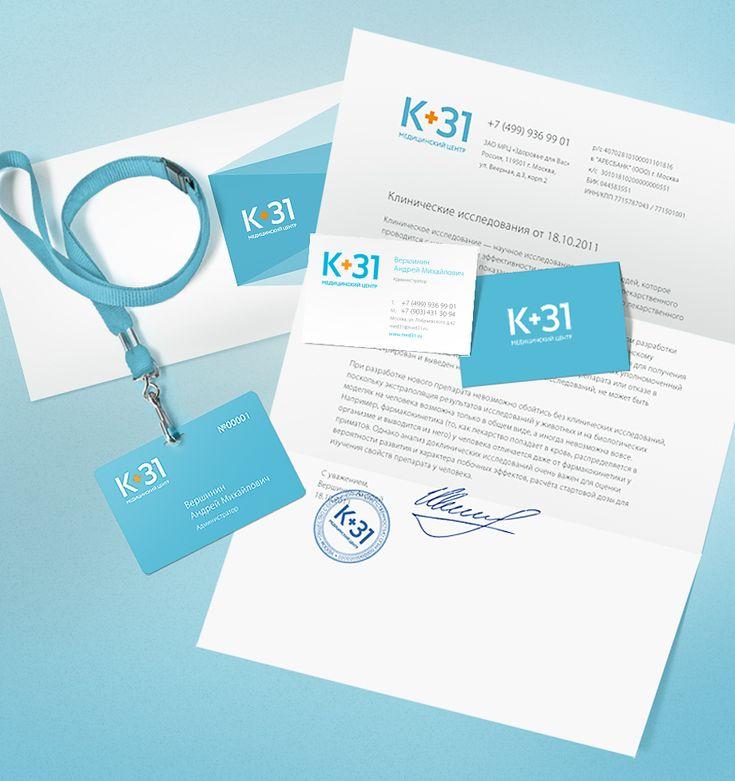 Клиника 31: Корпоративный брендинг, Разработка логотипа, Фирменный стиль