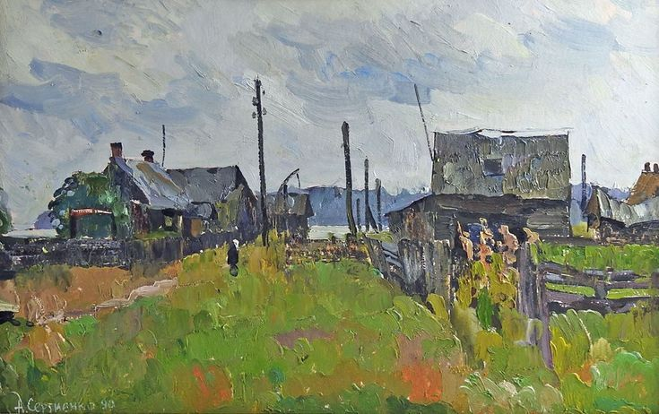 Village on the shores of the White Sea Canal in Russia by Anatoly Sergienko (1946-) Russia oil on board. Signed lower left, signed and titled on verso, dated 1990. Displayed framed in white painted wo