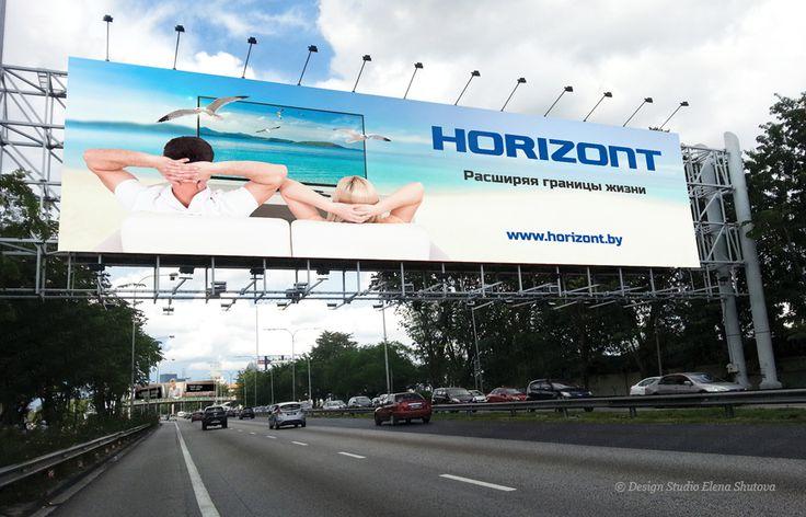Дизайн наружной рекламы для холдинга