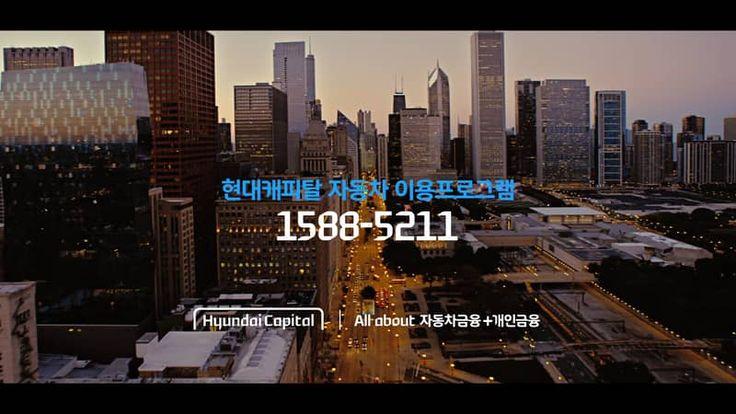 Vimeo HYUNDAI CAPITAL