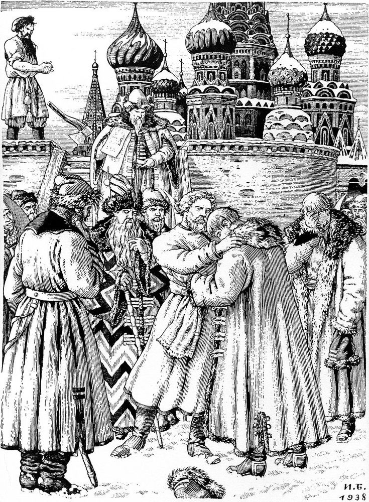 "Ivan Bilibin's illustration to ""The Song of the Merchant Kalashnikov"" by Mikhail Lermontov."