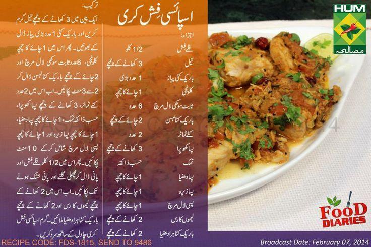 I Food Tv Recipes