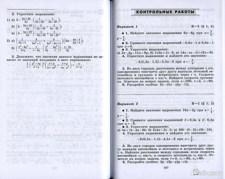 решебник по химии i габриелян базовый уровень