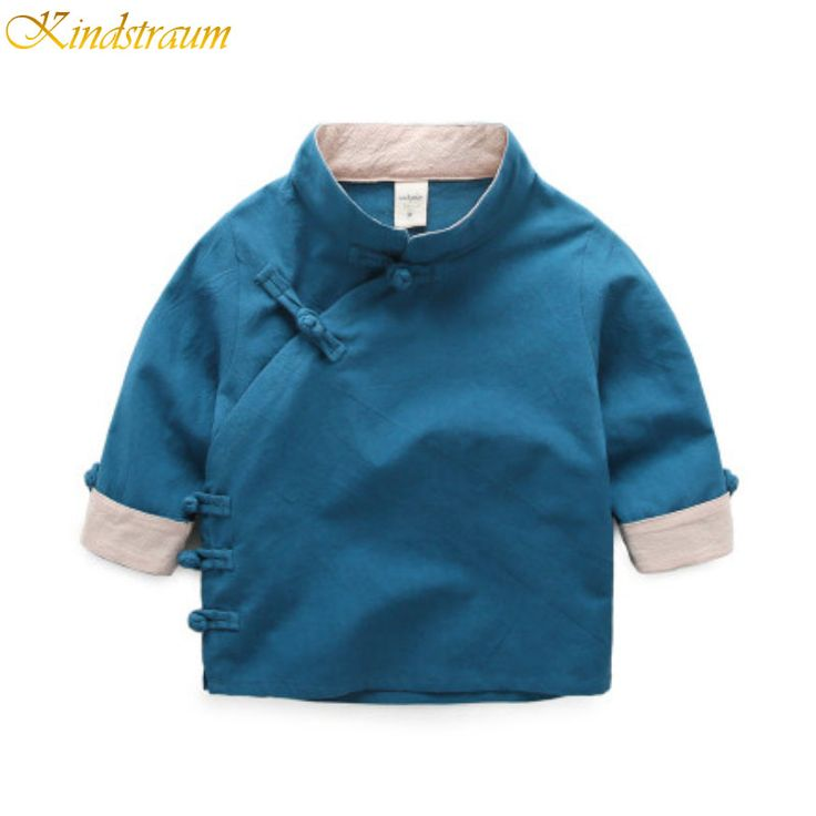 >> Click to Buy << Kindstraum Spring Boys & Girls Shirt Chinese Traditional Dress Style Clothing For Child Cotton Solid Kung Fu Uniform Coat, MC011 #Affiliate