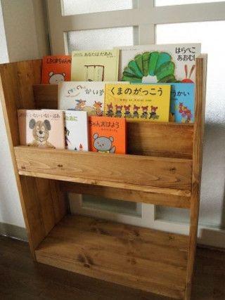 簡単&リーズナブル!絵本棚の作り方