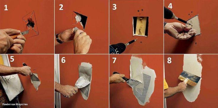 Ремонт гипсокартонной стены    Если вам нужно отремонтировать стену, сделанную из гипсокартона, сделать это можно следующим образом.  1.Вырезать из гипсокартона кусок, подходящий по размеру. Гипсокартон по толщине должен совпадать с толщиной гипсокартона на стене;  2.При помощи строительного ножа вырезать на стене часть гипсокартона нуждающегося в ремонте;  3.В образовавшейся проем, с внутренней стороны установить деревянные бруски. Крепление произвести саморезами;  4.Установить в проем…
