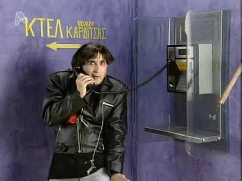 Ο Λάκης Λαζόπουλος,(6 Μαΐου 1956)είναι γνωστός Έλληνας ηθοποιός.Είναι πτυχιούχος της νομικής Κομοτηνής του Δημοκριτείου Πανεπιστημίου Θράκης. Σημείωσε επιτυχία με την τηλεοπτική σειρά Δέκα Μικροί Μήτσοι του 1991 και μέχρι σήμερα βρίσκεται στο προσκήνιο της ελληνικής τηλεοπτικής σκηνής με το Αλ Τσαντίρι Νιουζ.    Οι πολιτικές αναφορές της σάτιράς του θεωρείται πως εκφράζουν ιδεολογικά την ελληνική αριστερά