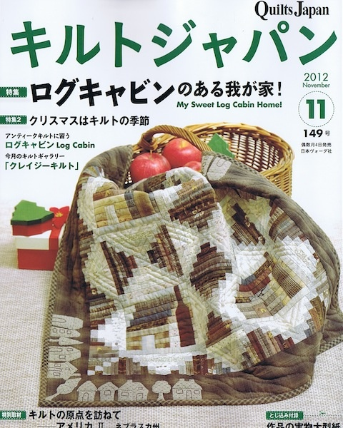Quilts Japan 149 revista.......: Country Quilts, Cabins Quilts, Nice Colors, Logs Cabins, House Quilts, Art Quilts, Quilts Japan, Quilts Cabins, Japan Quilts