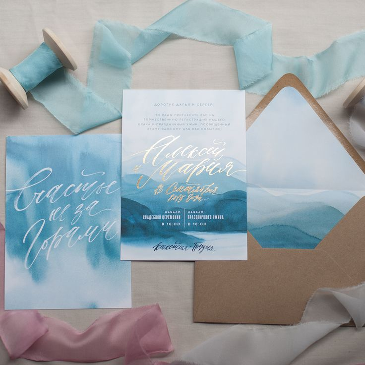 Идеи для свадьбы в горах: приглашения и детали рассадки – Meelo