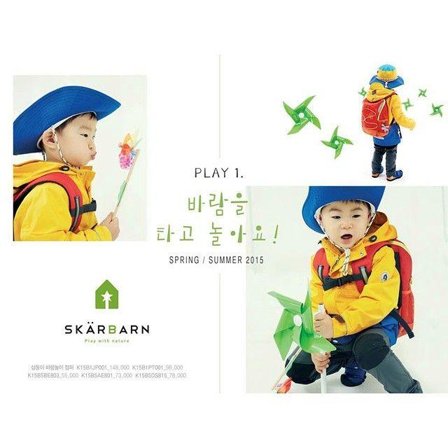 Skärbarn photoshoot (Play 1) #songtriplets #daehan #minguk #manse