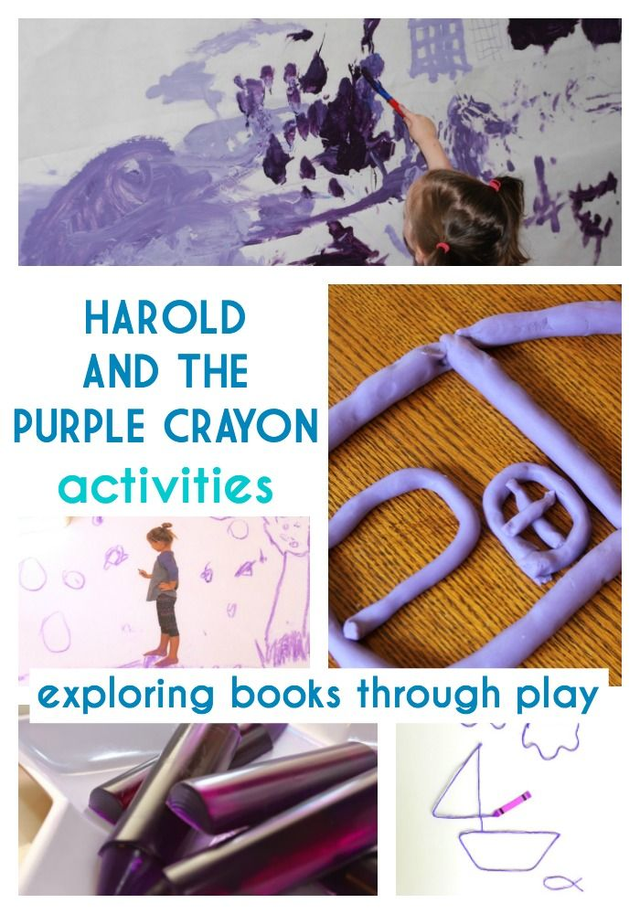 Harold and the Purple Crayon Discussion Guide