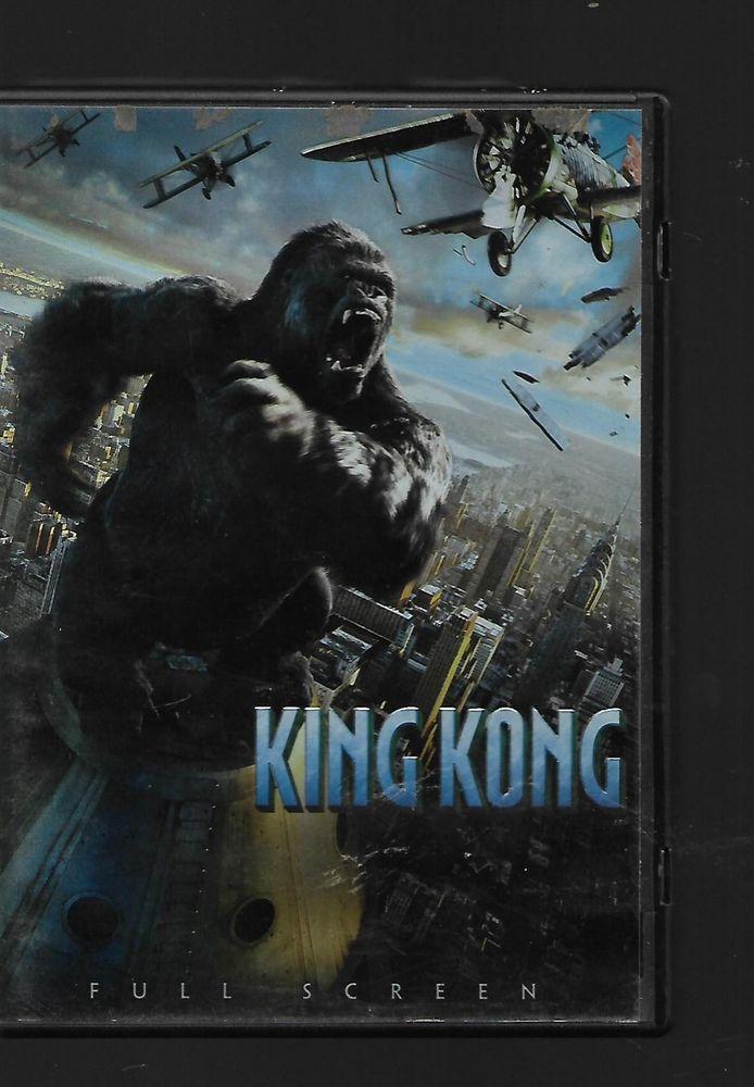 Black king kong viagra