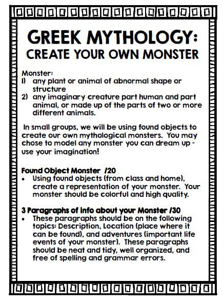 Greek Mythology: Create your own monster activity!  Great for a unit on Ancient Greece and Mythology!