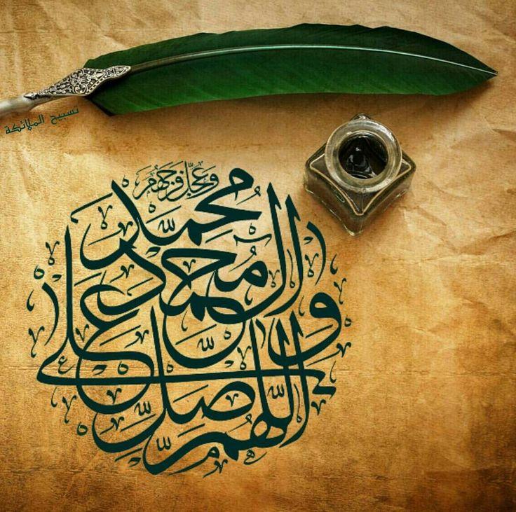 اللهم صل على من سميته ذاكرا وحبيبا ومذكرا محمد رسول الله صلى الله عليه واله.