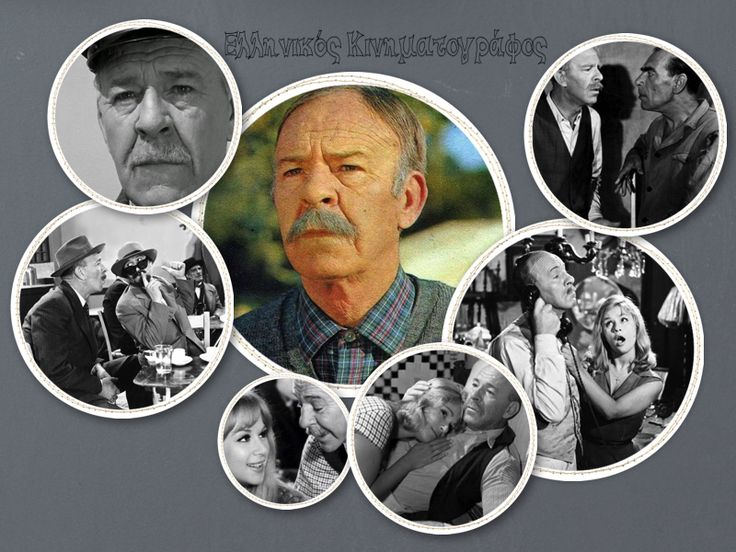 Λαυρέντης Διανέλλος: Ο αγαπημένος «μπαμπάς» του Ελληνικού Κινηματογράφου