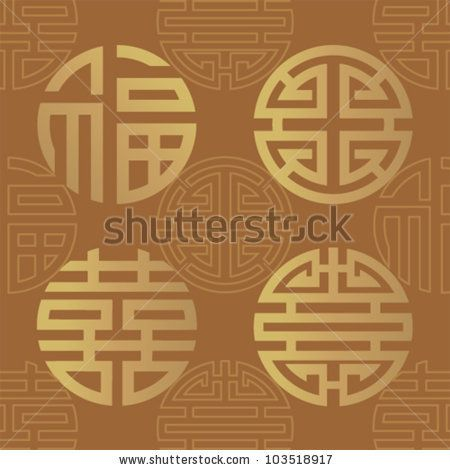 4 Chinese Lucky Symbols: Lucky, Wealthy, Longevity and Happiness by francophoto, via ShutterStock