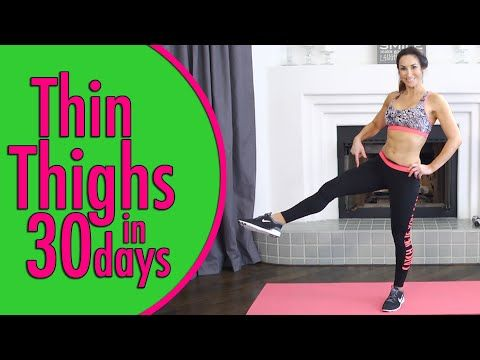 Thin Thighs in 30 Days - VIDEO - Natalie Jill Fitness