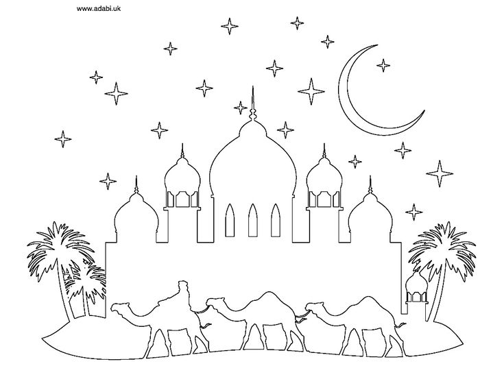 Mosque free printable colouring page , ADaBi books, ADaBi