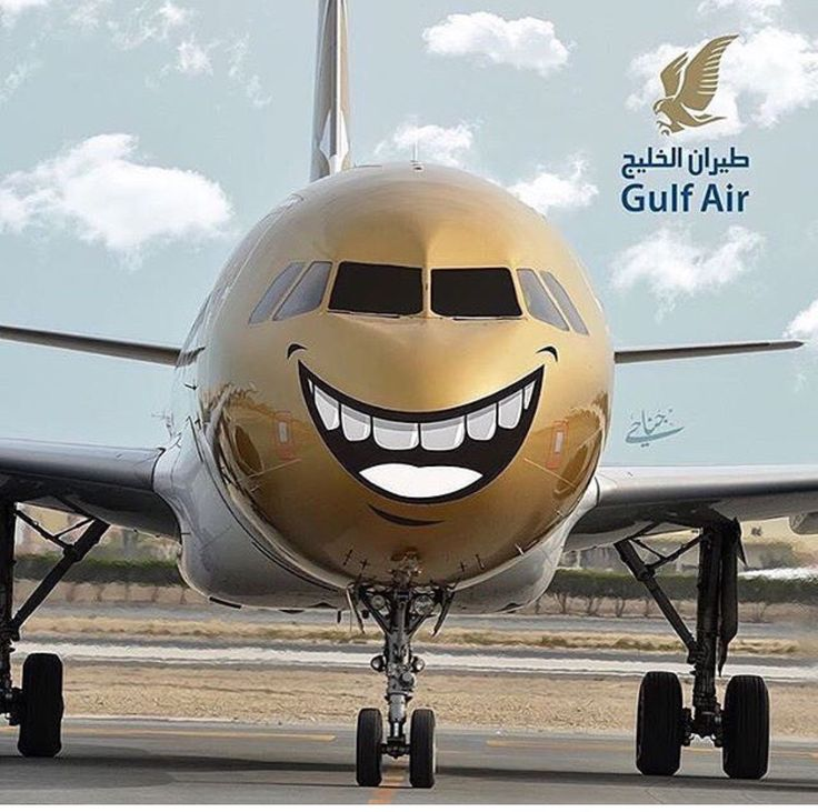 Private Gold Jet Courtesy of Gulf Air