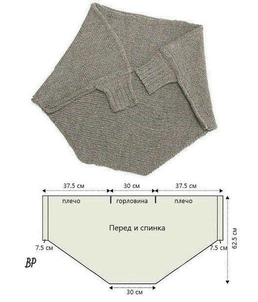 Пончо свитер